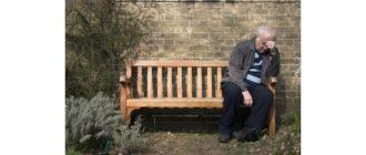 tratamento de prostatectomia